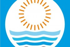 logo-interbad-stuttgart