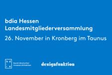 SAVE THE DATE | LMV Hessen 2021 bei designfunktion Kronberg GmbH